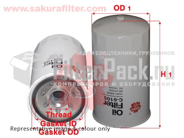 15201Z9009 ASAKASHI OIL FILTER 6D16 17 FE6A TWIN